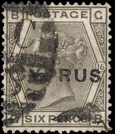 Cyprus_1880_QV_6p_Forgery2