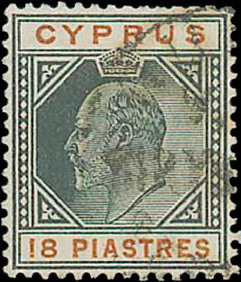 Cyprus_Edward_18piastres_Sperati_Forgery