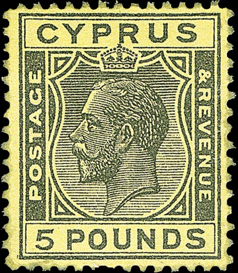 Cyprus_King_George_V_5pounds_Forgery