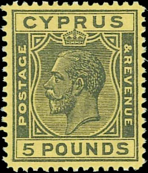 Cyprus_King_George_V_5pounds_Forgery2