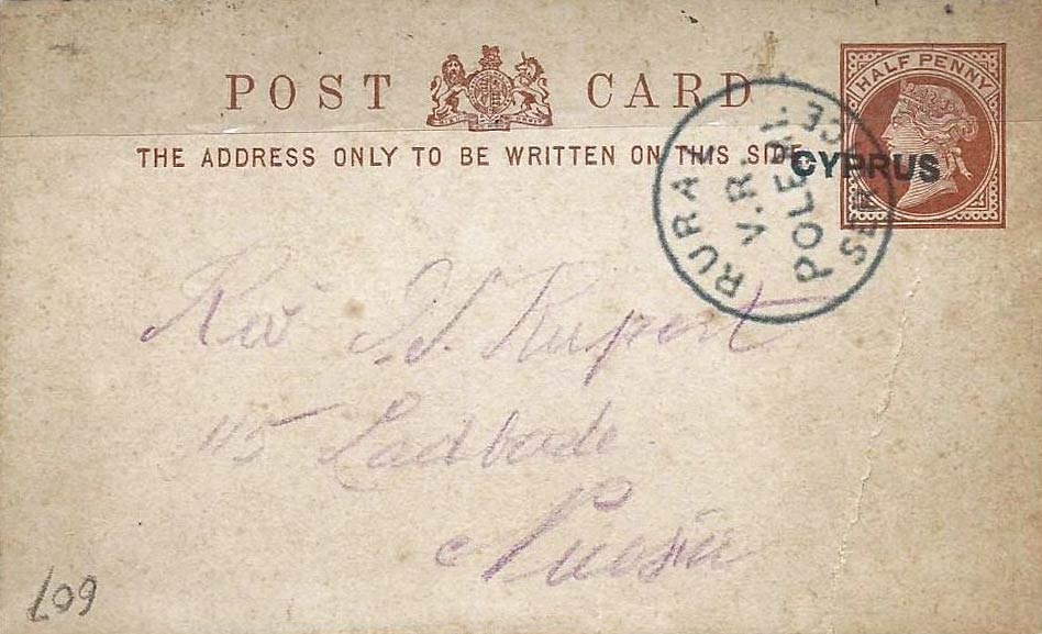 Cyprus_Postal_Stationary_Forgery