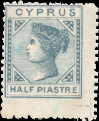 Cyprus_QV_1881-86_Half_Piastre_Forgery