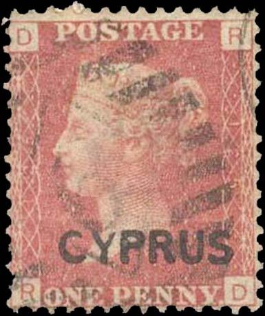 Cyprus_QV_1d_Forgery2