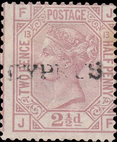 Cyprus_QV_2half-d_Forgery2