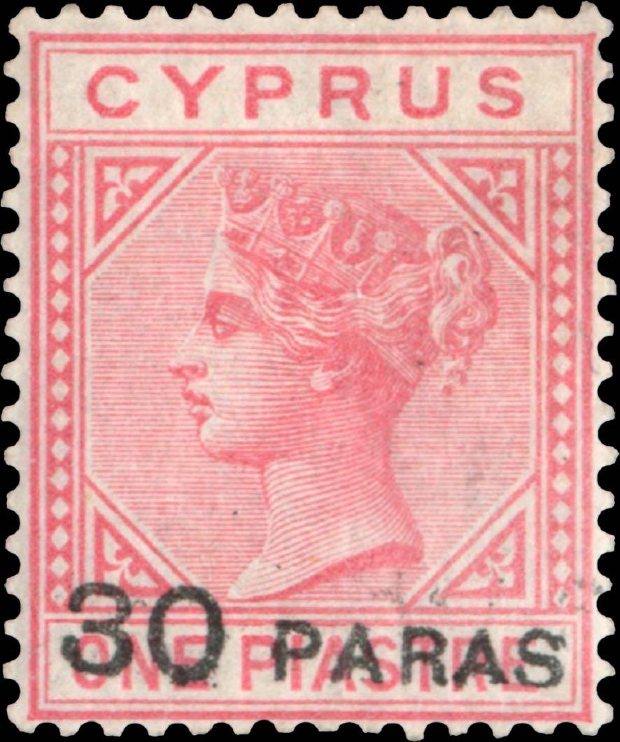cyprus_qv_30p-on-1p_overprint_genuine