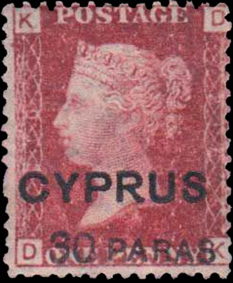 Cyprus_QV_30pa-1d_Forgery