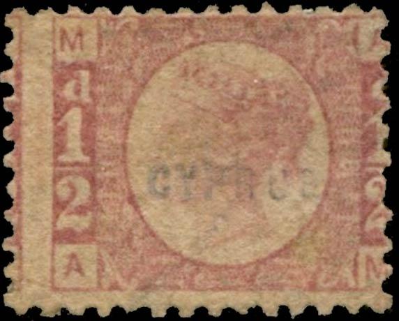 Cyprus_QV_half-d_Forgery