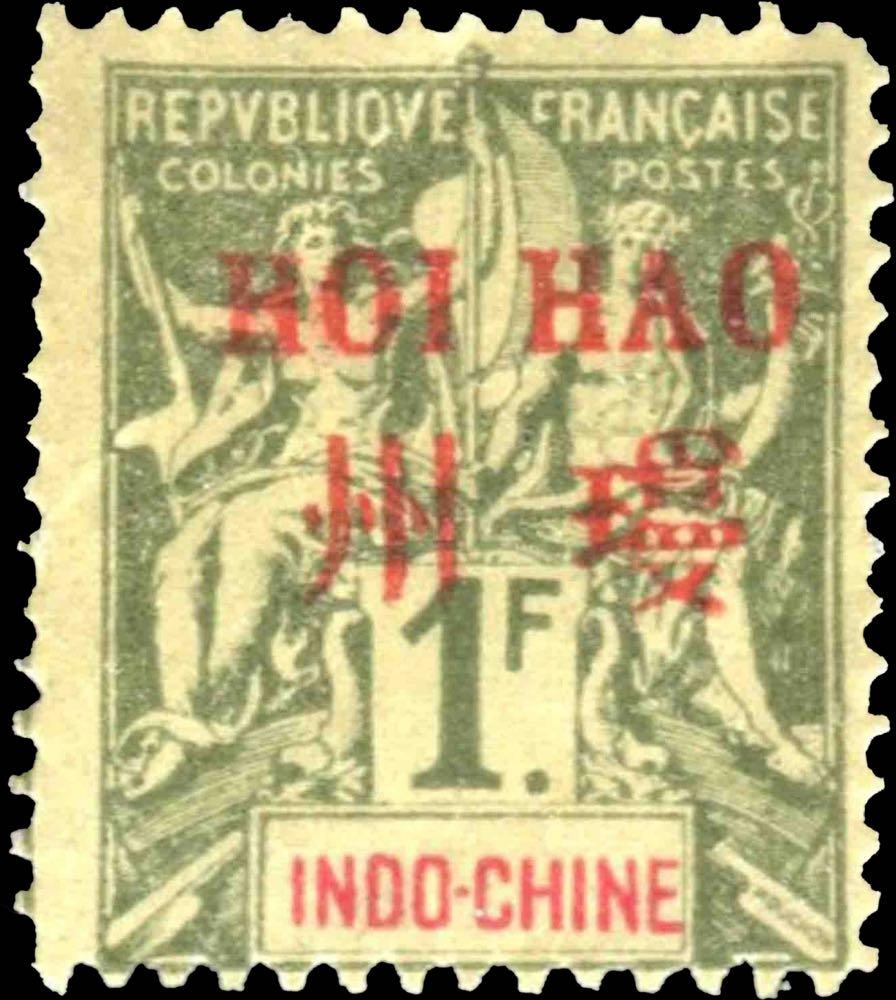 Indo_China_1892_Hoi_Hao_1f_Forgery