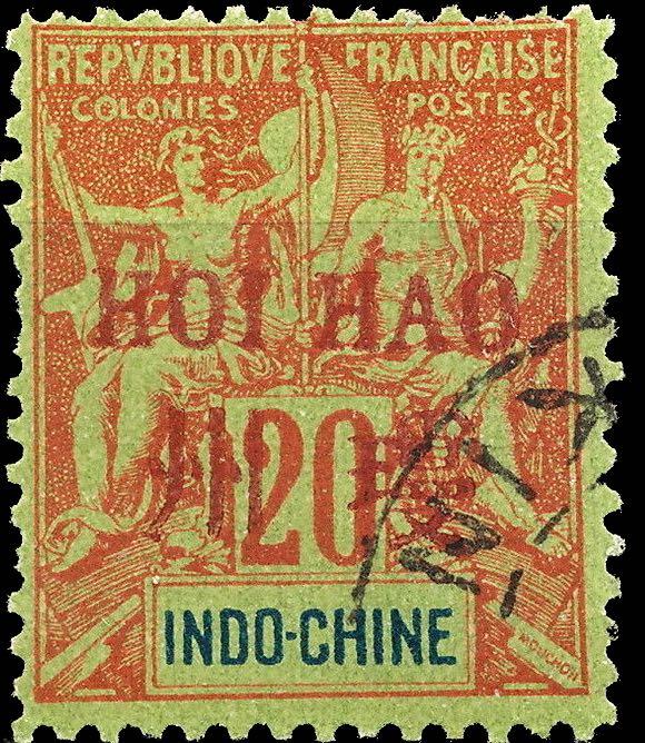 Indo_China_1892_Hoi_Hao_20c_Forgery