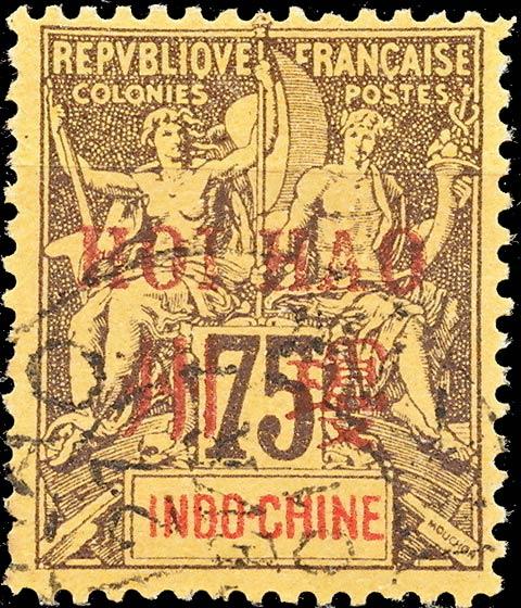 Indo_China_1892_Hoi_Hao_75_Forgery