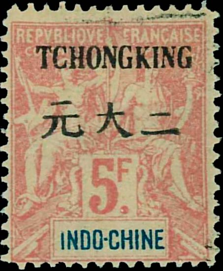 Indo_China_Tchongking_5f_Forgery