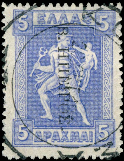 Northern_Epirus_1915_5_Forgery