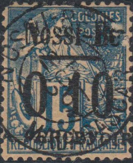 Nossi_Be_1891_Postage_Due_15c_Surcharged_010-Forgery