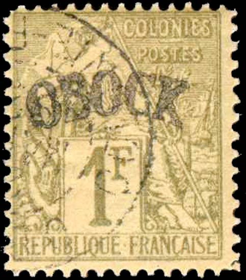 Obock_1892_1f_Forgery