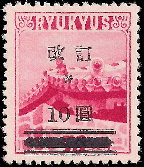 Ryukyu_Islands_1950_50sen_Genuine