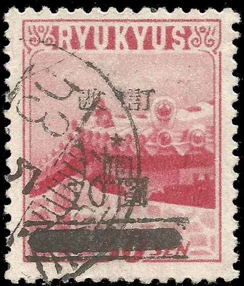 Ryukyu_Islands_1950_50sen_Gushikawa_Type-B_Postal_Forgery