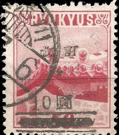 Ryukyu_Islands_1950_50sen_Gushikawa_Type-B_Postal_Forgery2