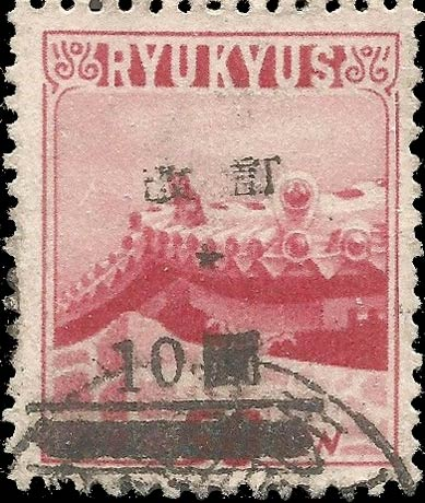 Ryukyu_Islands_1950_50sen_Gushikawa_Type-B_Postal_Forgery3
