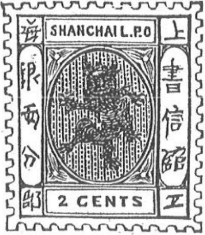 Shanghai_1866_2cents_Torres_Illustration