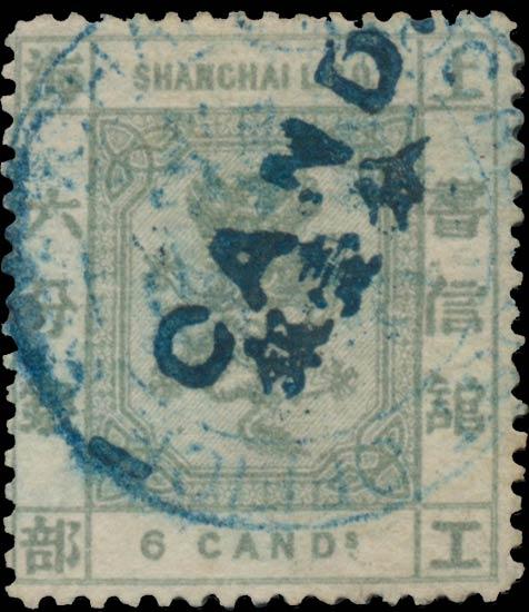 Shanghai_1873_6cand_Genuine