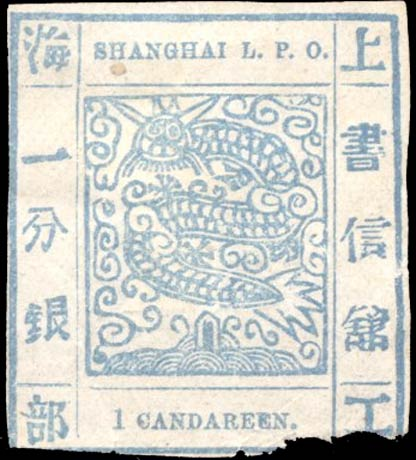 Shanghai_1cand_Forgery