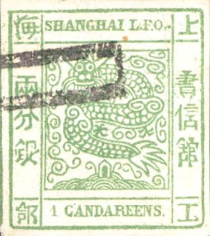 Shanghai_1cand_Forgery2