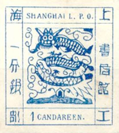Shanghai_1cand_Forgery3
