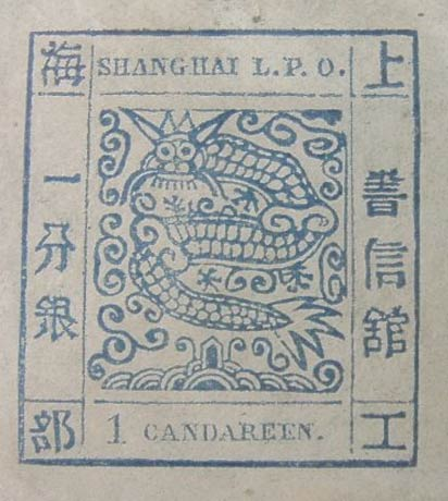 Shanghai_1cand_Forgery4