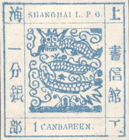 Shanghai_1cand_Forgery5