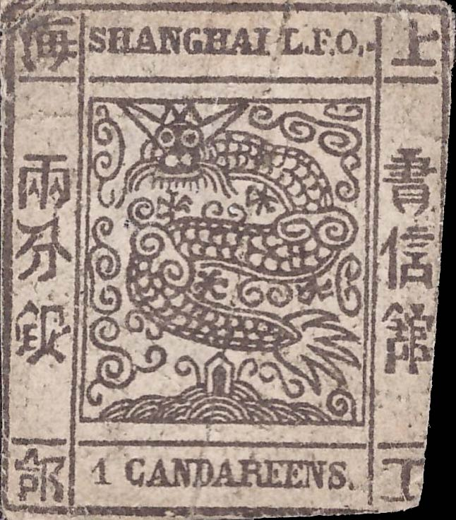 Shanghai_1cand_Forgery7