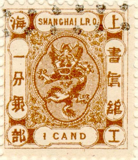 Shanghai_1cand_Fournier_Forgery