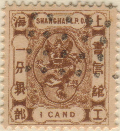 Shanghai_1cand_Spiro_Forgery
