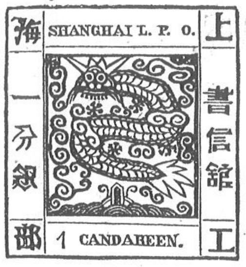 Shanghai_1cand_Tores_Illustration