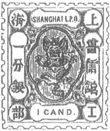 Shanghai_1cand_Torres_Illustration