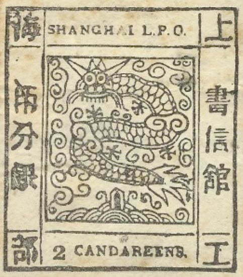 Shanghai_2cand_Forgery2