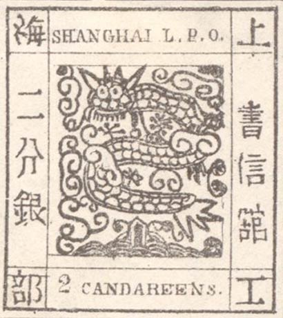 Shanghai_2cand_Forgery3