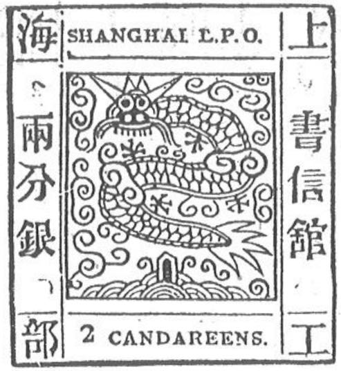 Shanghai_2cand_Tores_Illustration