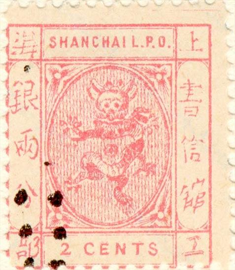 Shanghai_2cents_Fournier_Forgery