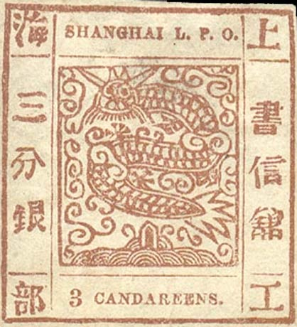 Shanghai_3cand_Forgery