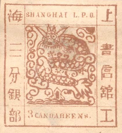 Shanghai_3cand_Forgery2