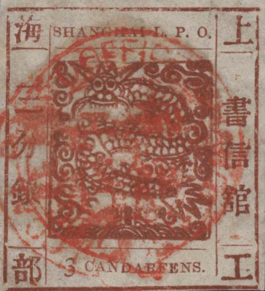 Shanghai_3cand_Genuine