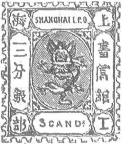 Shanghai_3cand_Torres_Illustration