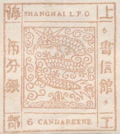Shanghai_6cand_Forgery