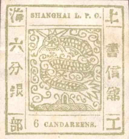Shanghai_6cand_Forgery2