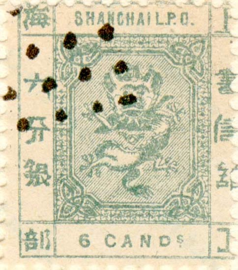 Shanghai_6cand_Fournier_Forgery