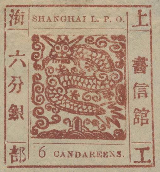 Shanghai_6cand_Genuine