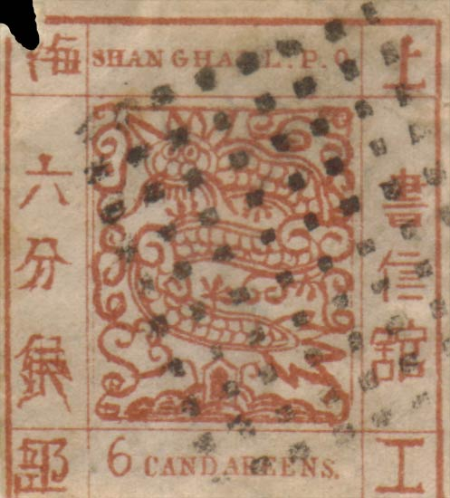 Shanghai_6cand_Spiro_Forgery