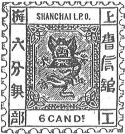 Shanghai_6cand_Torres_Illustration