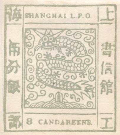 Shanghai_8cand_Forgery