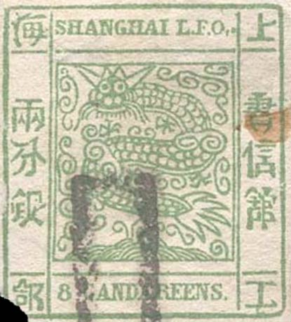 Shanghai_8cand_Forgery2